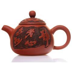 """Иссинский чайник """"Да Хун Пао"""", 200 мл. - фото 2"""