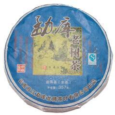 Шен Пу Эр Конфуций и Янь Хуэй Линьцан 2014г., 357 гр. - фото 2