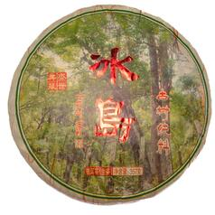 Шен Пу Эр Ранняя Весна в диком лесу Линьцан 2018г., 357 гр. - фото 2
