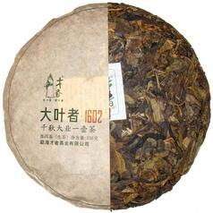 Шен Пу Эр 1602 Огромный лист, 2016г., 336 гр.