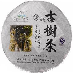 Шен пуэр «Цзя Мин», 2010 г., 357 г