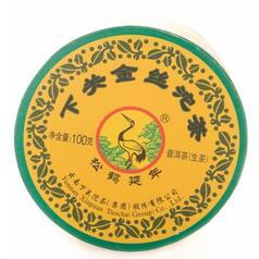 Шен пуэр Ся Гуань «Цзинь Си» 2012 г, 100 г