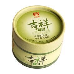 Шен пуэр Мэнхай Да И «Счастливчик» 2013 г, 100 г