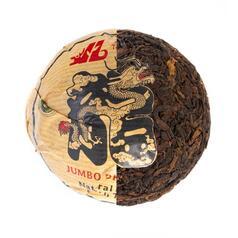 "Шу Пу Эр Цзин Лун ""Великий Дракон"", 2019г., 100 гр."