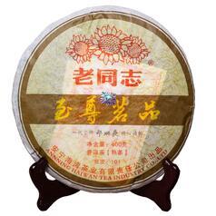 Шу пуэр Haiwan «Чжи Цзу Мин Пин» 2010 г, 400 г