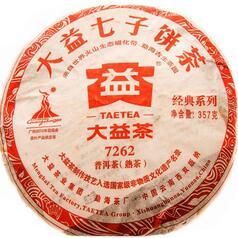 Шу пуэр Мэнхай «Да И 7262» 2010 г, 357 г