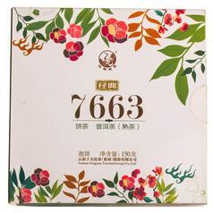 Шу пуэр Ся Гуань «7663», 2016 г, 150 г