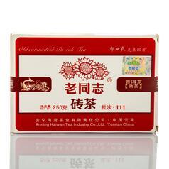 Шу пуэр Haiwan «9988», 2011 г., 250 г