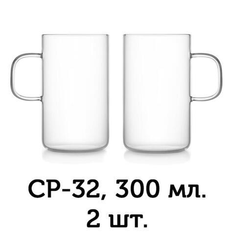 Стакан с ручкой Samadoyo CP-32 (комплект 2шт)