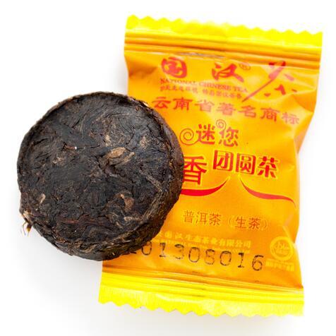 Шен пуэр Аромат меда (оранжевая конфета), 7 г