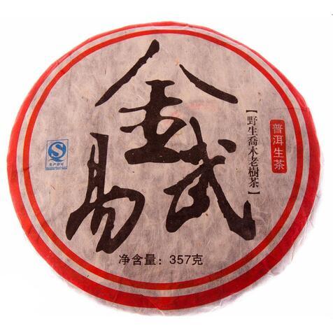 Шен пуэр с гор Иу, 2006 г., 357 г
