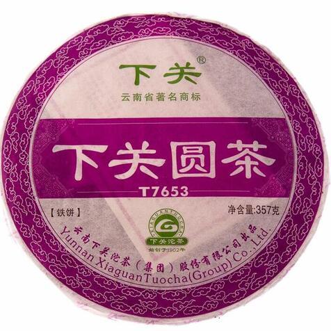 Шен пуэр Ся Гуань «7653», 2013 г., 357 г