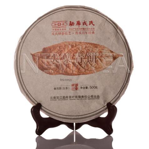 "Шен Пуэр Менку ""Большой лист"" 2013г. 500гр."