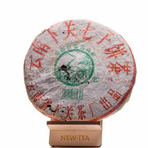 """Шен пуэр Ся Гуань """"8673"""" 2005г., 357 гр."""
