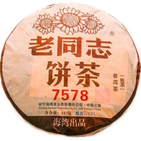 Шу пуер Haiwan («7578»), 2013 р., 357 г