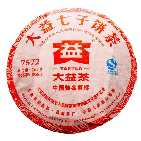 Шу пуэр Мэнхай «Да И 7572» 2012 г, 357 г
